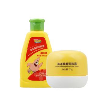 海绵宝宝 儿童洗护护肤组合2件套装