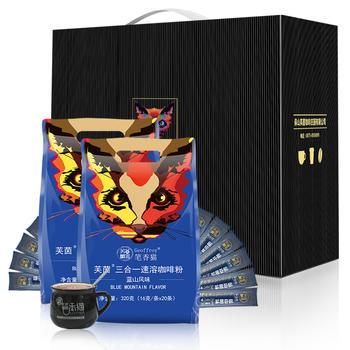 笔香猫蓝山风味速溶咖啡粉三合一20条两袋送礼盒装