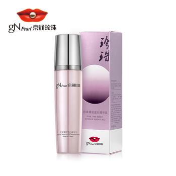 京润珍珠裸妆透白精华乳100g