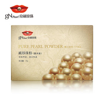 京润珍珠微米级纯珍珠粉25g
