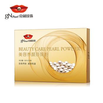 京润珍珠美容养颜珍珠粉100g