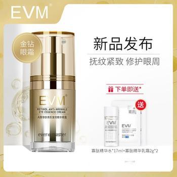 EVM 玻尿酸高保湿3件组 精华水原液