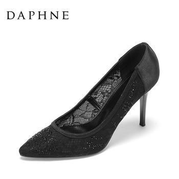 Daphne/达芙妮尖头细跟单鞋1017101008