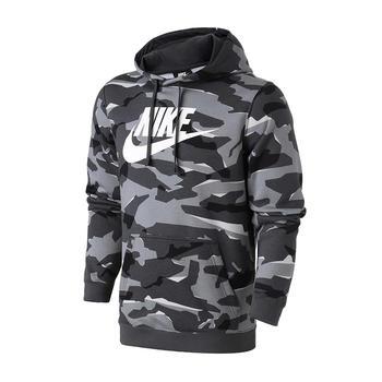 Nike耐克男卫衣AR2868-065