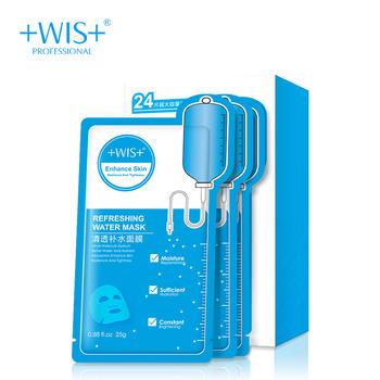 中国•WIS清透补水面膜保湿控油玻尿酸清洁提亮肤色