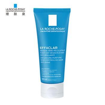 理肤泉净肤祛油毛孔清洁面膜