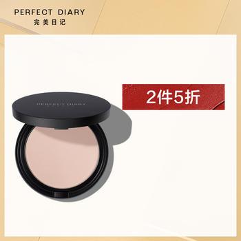 (第2件1元)完美日记凝脂丝柔粉饼持久控油定妆蜜粉