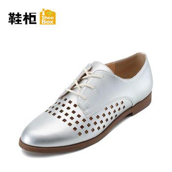 达芙妮旗下鞋柜女单鞋1117101237