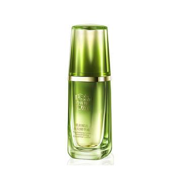 百雀羚肌初赋活抚纹精华液30ml,百雀羚复活小绿瓶。