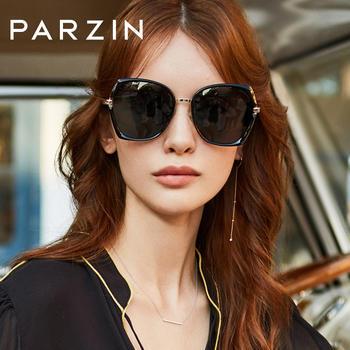 帕森偏光太阳镜新品复古潮流墨镜金属大框潮驾驶镜女