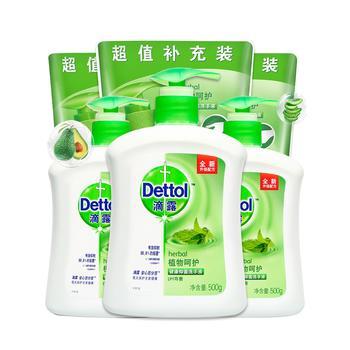 滴露抑 菌洗手液植物呵护(500g送300g)*3送除 菌液