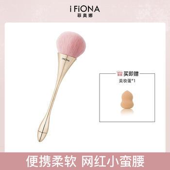 【网红同款】iFiona菲奥娜小蛮腰散粉刷大号便携