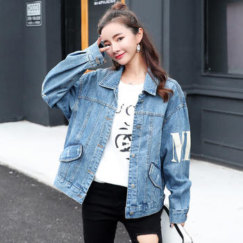 S SKY新款时尚宽松钉珠字母印花上衣牛仔短外套女
