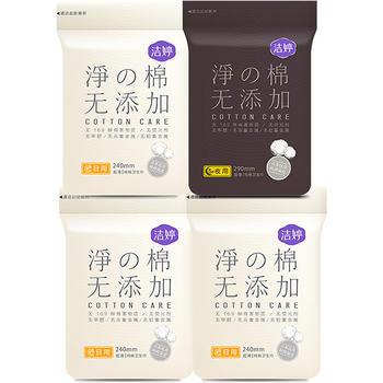 洁婷净之棉纯棉超薄日夜用4包29片 日本进口纯棉表层