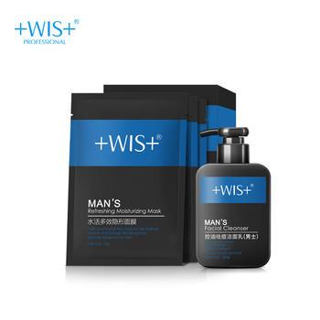 男士补水护肤2件套清洁毛孔控油祛痘套装