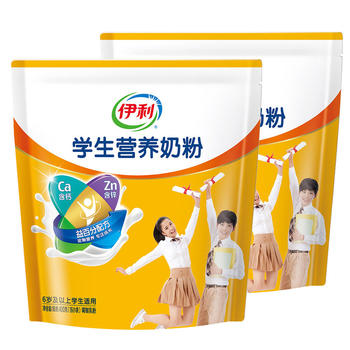 【19年新货】伊利 学生营养奶粉 400g*2袋