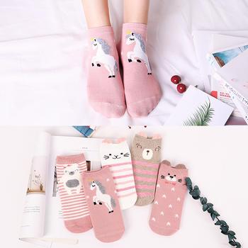 赛棉 5双装粉色小耳朵立体短筒女袜棉袜卡通舒适亲肤