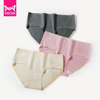 猫人女士内裤银离子抗菌中腰纯棉三角裤