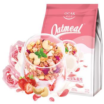 欧扎克玫瑰草莓坚果麦片400g/袋早餐即食脆燕麦