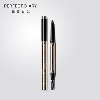 完美日记鎏金柔滑塑性眉笔带眉刷防水持久不易晕染