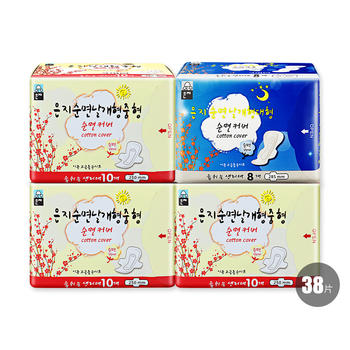 韩国•恩芝Eunjee(纯棉日用卫生巾250mm/10P*3+纯棉夜用卫生巾285mm/8P)