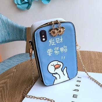 千黛名媛可爱鸭鸭趣味单肩包手机包港风女包