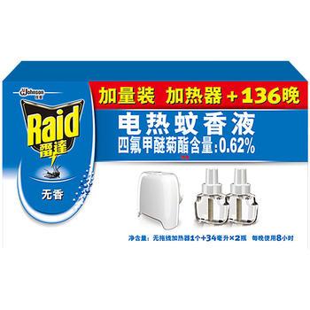 雷达电热蚊香液无香 加热器+136晚 驱蚊液电蚊香
