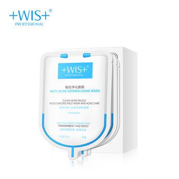 WIS祛痘净化修护面膜清洁控油淡化痘印补水保湿
