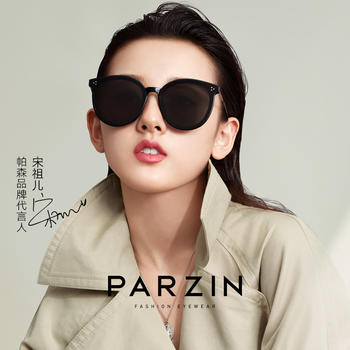 帕森 明星宋祖儿同款 太阳镜女士 时尚大框简约潮墨镜91619