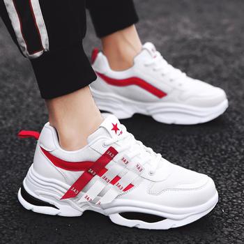跨洋 时尚厚底休?#22411;?#27668;运动男鞋 白红