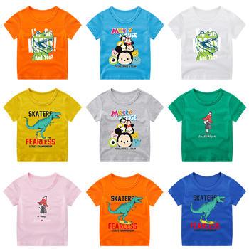 怡妍宝贝儿童新款夏季男女童小中大童纯棉短袖T恤