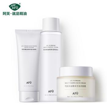 阿芙高保湿护肤3套装保湿滋润 洁面100g+水190ml+霜45g