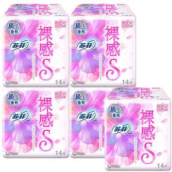 sofy苏菲卫生巾裸感S60日用230mm极上系列轻薄纯棉姨妈巾