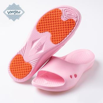 浴室防滑拖鞋男女款 家居浴室拖鞋女凉拖鞋情侣款室内拖鞋