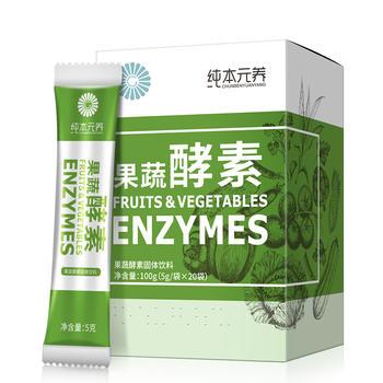 纯本元养 酵素 台湾酵素粉可搭减肥代餐粉瘦身等产品