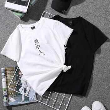凡哈情侣装夏装港味上衣韩版宽松白色短袖T恤