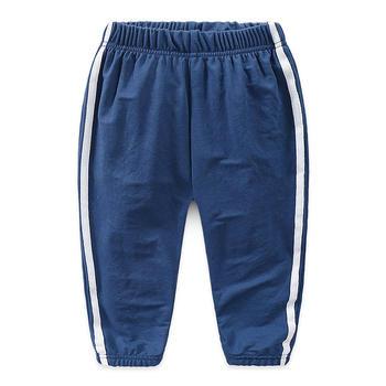 贝壳元素夏季男童童装收脚百搭长裤kzc230