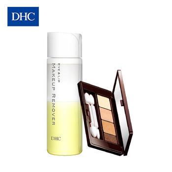 DHC恒彩星光4色眼影BE01眼唇专用卸妆液 深层清洁不油腻