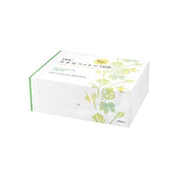 DHC多层宽幅化妆棉100片 卸妆棉水膜可用省水