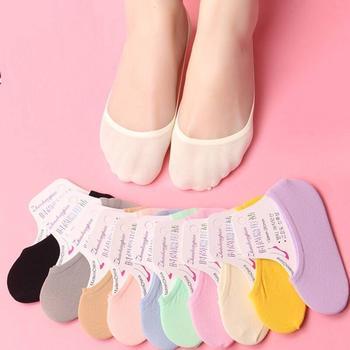 赛棉 5双袜子女浅口隐形船袜天鹅绒薄款夏季透气