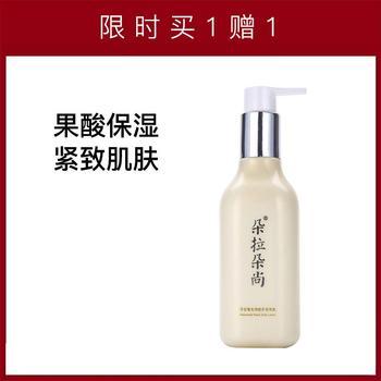 朵拉朵尚洋甘菊毛周修护身体乳250ml改善皮肤保湿