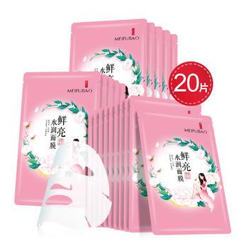 中国•美肤宝鲜亮水润面膜心动礼盒25ml*20