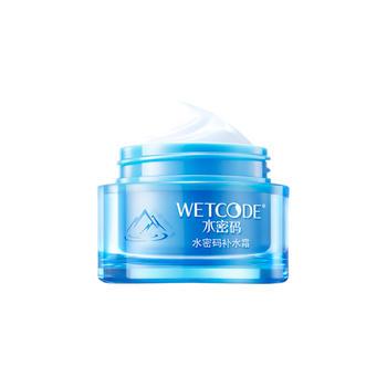 中国•丹姿水密码补水霜50g,水润剔透