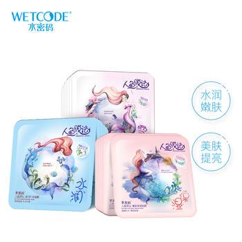 中国•水密码清润雪肌人鱼膜法面膜套装,砰砰补水