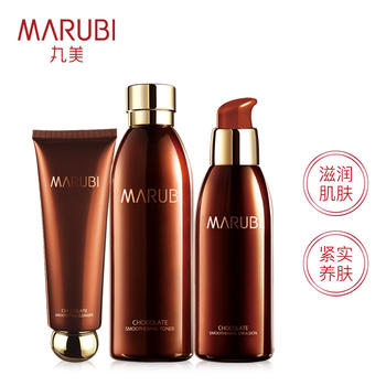 中国•丸美(MARUBI)巧克力丝滑护肤套装