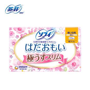 【日本进口】sofy/苏菲卫生巾温柔肌175mm迷你巾34片