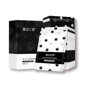 膜法世家 黑+白珍珠原浆亮润二合一面膜贴 20片装