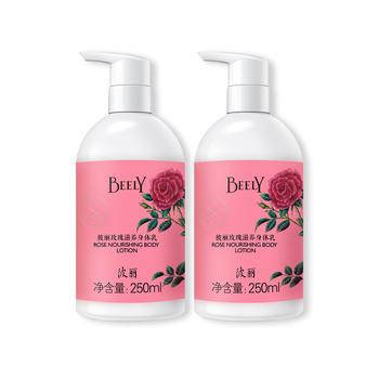 彼丽玫瑰身体乳套装250ml*2润肤露保湿补水滋润香体乳