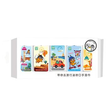 小龙哈彼婴儿口手湿巾8片*10包旅行系列