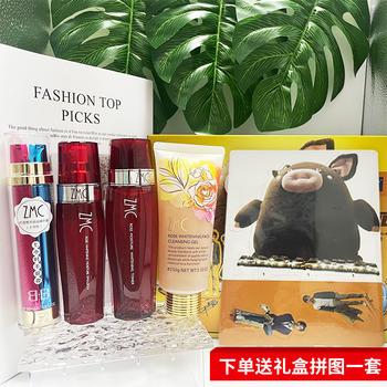 中国•植美村(ZMC)玫瑰亮采保湿限量版或手绘礼盒随机